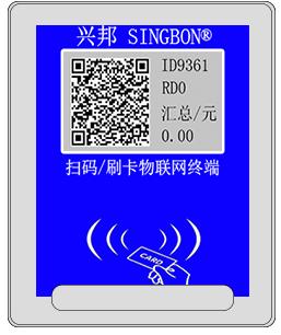 微信图片_20200831104752.png